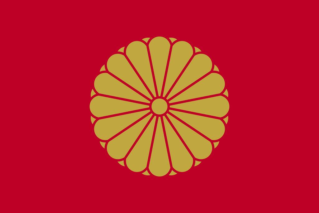 ▲日本,天皇旗(圖/翻攝自wikipedia)
