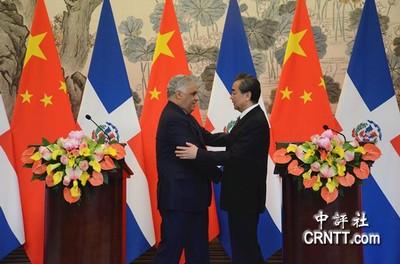 陸大使讚多明尼加:新朋友不一般