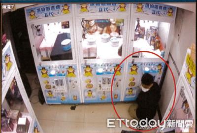 娃娃機當成提款機 小偷借廁所「順便偷錢」