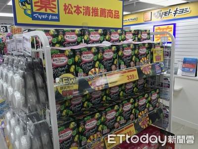日本蒸氣眼罩限定款松本清獨賣