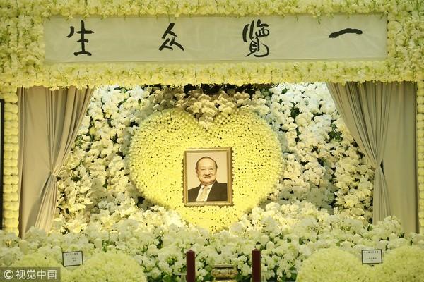 ▲陳喬恩現身金庸葬禮。(圖/CFP)