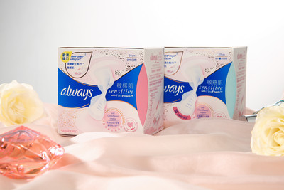 史上最強液體衛生棉又升級了!