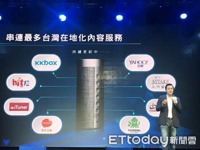鴻海富連網家推「智能AI音箱」