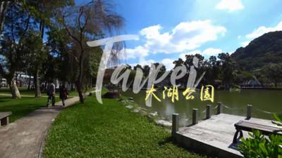 捷運直達台北親子野餐好去處