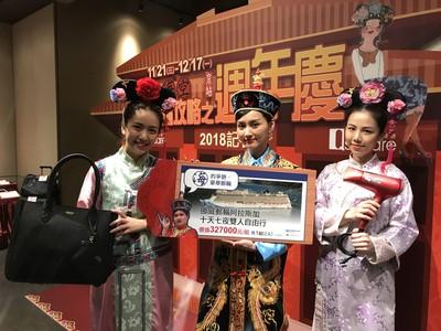 京站周慶用6千元拚33萬郵輪之旅