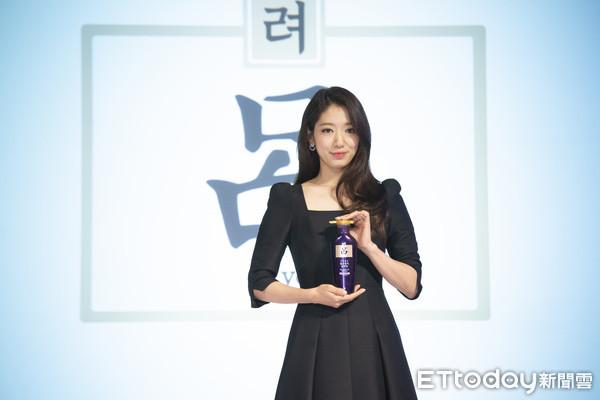 ▲▼《呂Ryo》品牌10週年記者會,韓星朴信惠出席             。(圖/記者周書羽攝)
