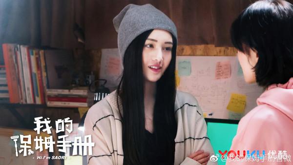 ▲鄭爽新戲《我的保姆手冊》跟替身妍妍演姊妹。(圖/翻攝自微博/我的保姆手冊官微)