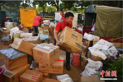 上海、成都等8個地方先實施淘寶當日送達