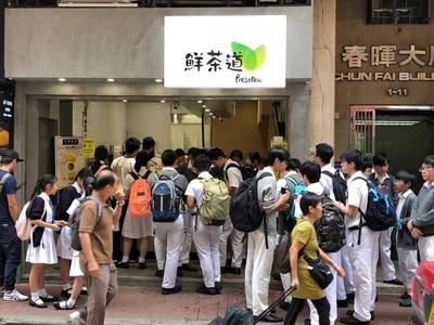 鮮茶道引進香港「新鮮」飲茶風潮
