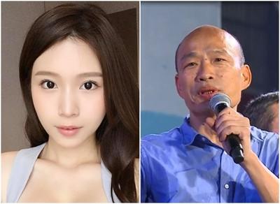 雞排妹形容韓國瑜像直銷 網讚「先知」