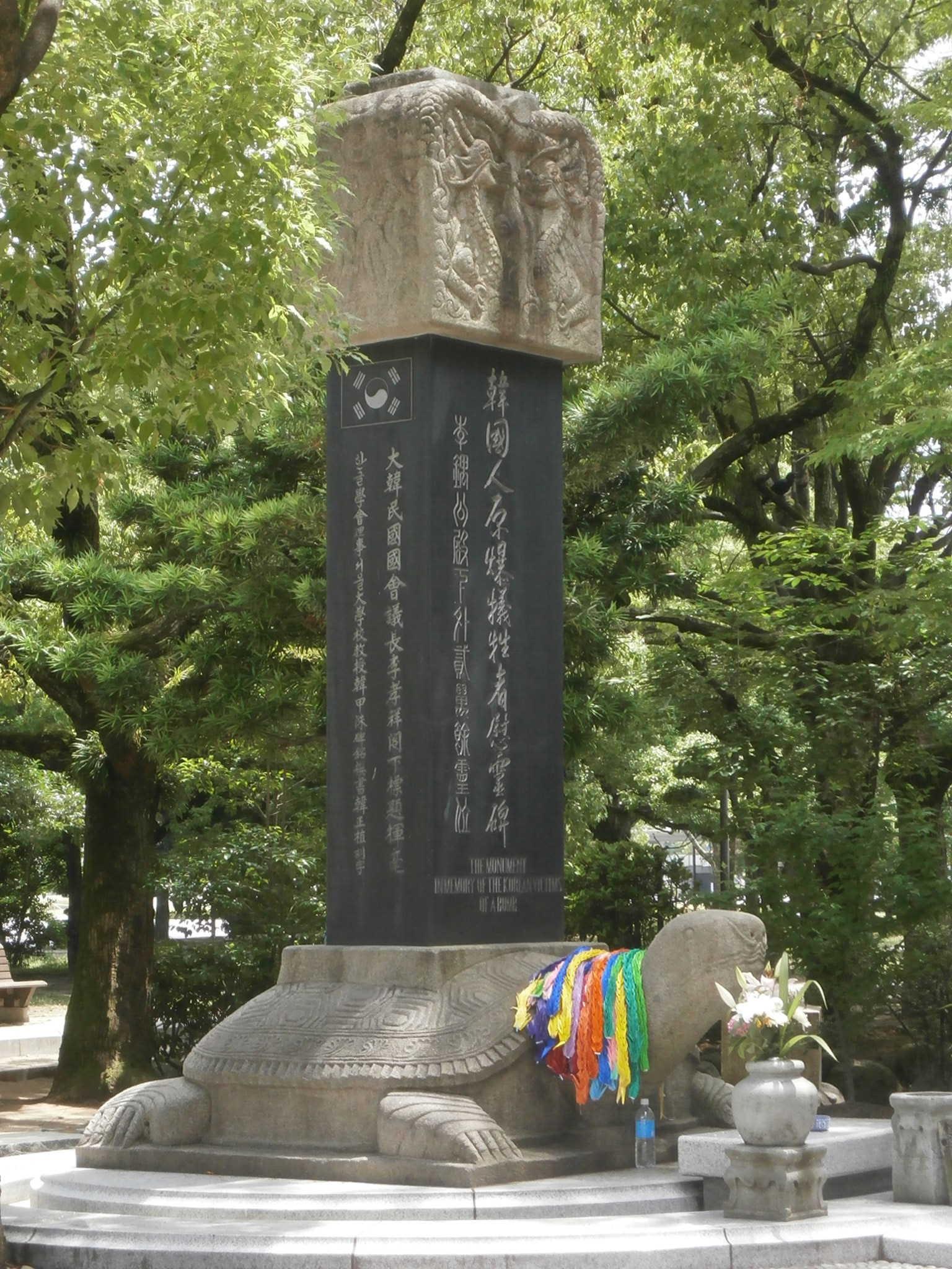 ▲▼大韓帝國李鍝(圖/翻攝自維基百科)