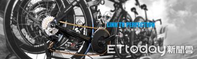 1年生產電動自行車鏈條100萬條 桂盟Q4展望樂觀大於審慎
