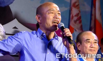 韓國瑜喊話:皇帝有能哪來乞丐?