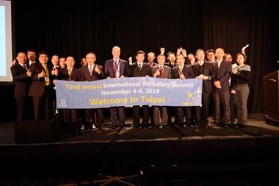 明年世界飛安高峰會在台北