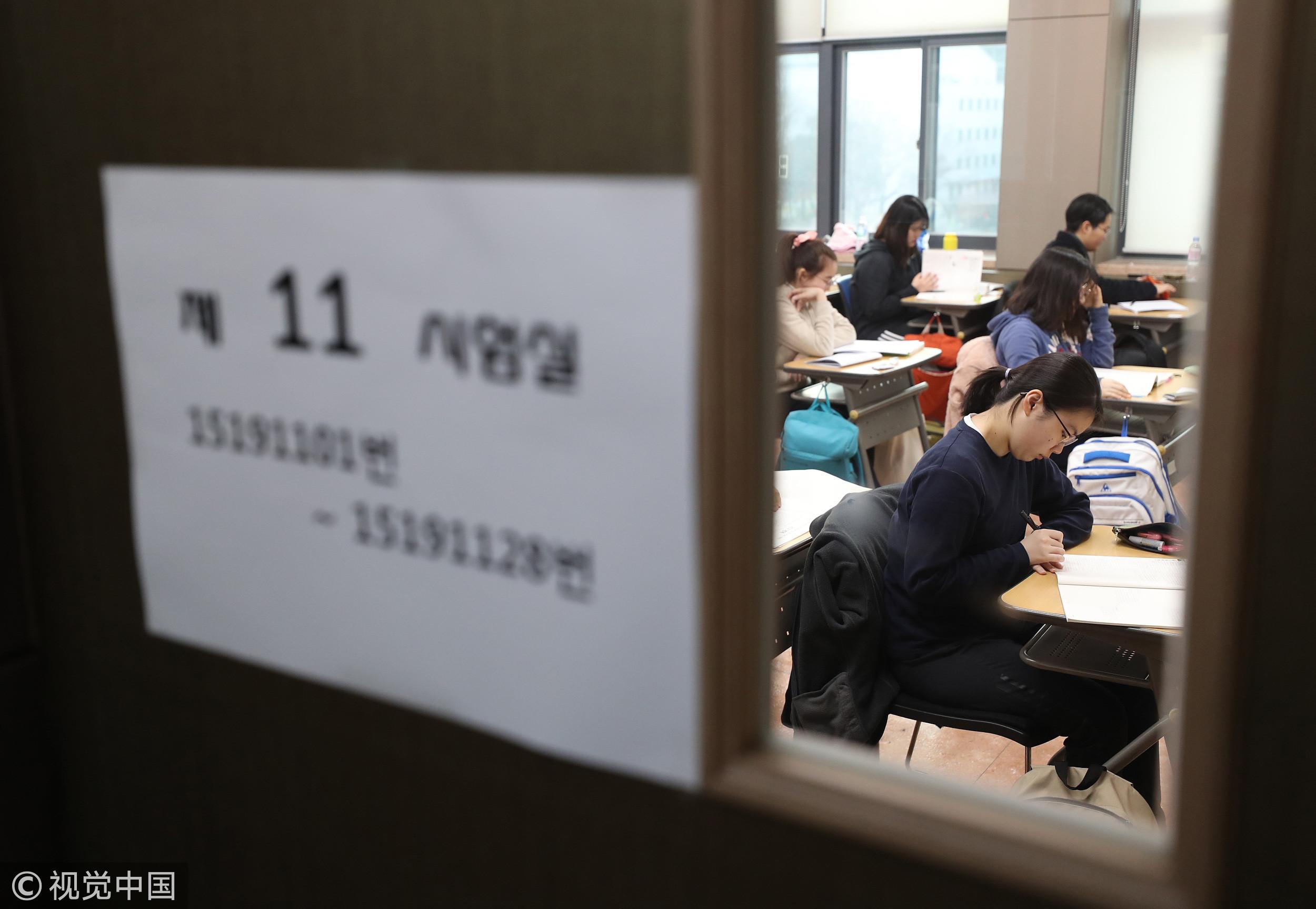 ▲▼南韓大學入學考試(圖/CFP)
