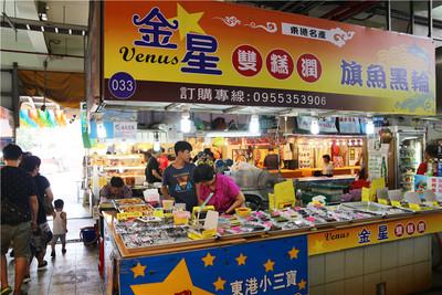 屏東東港觀光華僑市場美食攻略