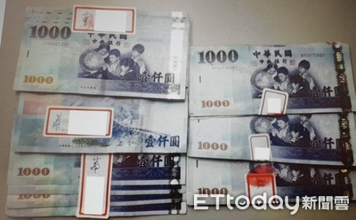 嘉義議員涉賄 查扣現金4萬7千