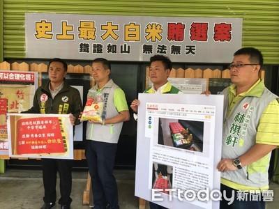 民進黨控徐欣瑩發放白米 檢分案調查