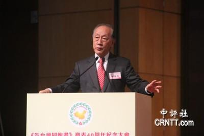 《告台灣同胞書》40周年 郁慕明:走向和平統一