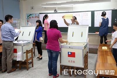 選舉日照常上課影響百人惹民怨 券商公會緊急停課