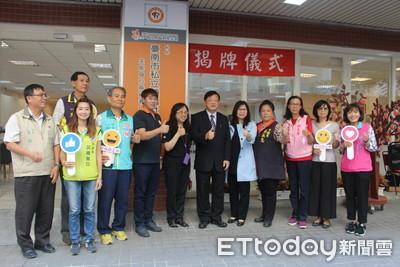 台南首間失能身障日照中心啟動