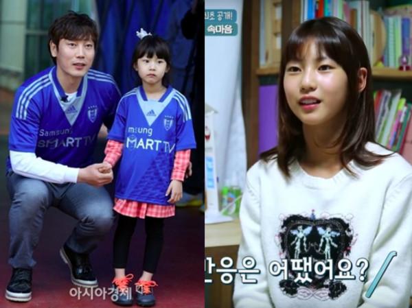 ▲▼《爸爸》智雅長大了,提到爸爸離開家裡,她坦言「家裡變得冷清」。(圖/翻攝自tvN、亞洲經濟)