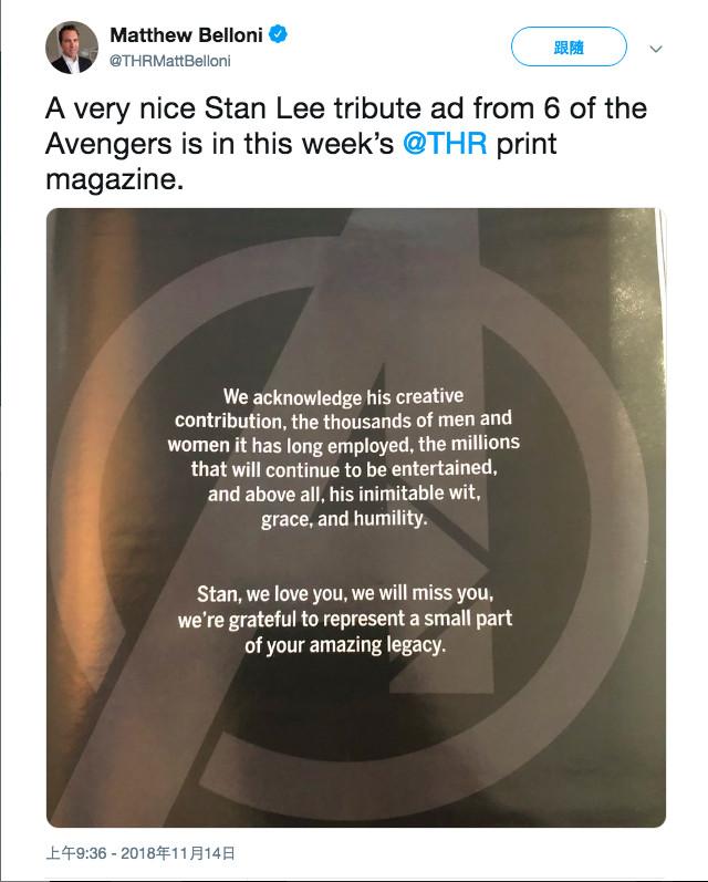 ▲▼復仇者聯盟元老6成員買下全版廣告悼念史丹李。(圖/翻攝自好萊塢報導編輯總監Matthew Belloni已認證帳戶推特)