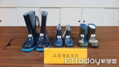 抽驗市售兒童雨鞋 半數不合格
