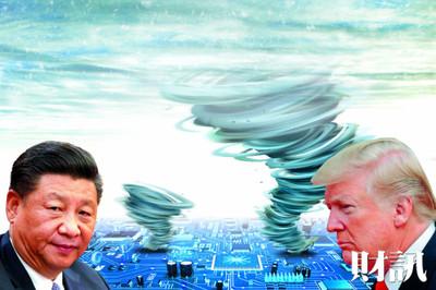 財訊/台灣科技業紅色風暴來襲