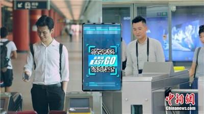 華聞快遞/香港地鐵正式連結支付寶