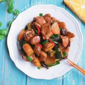 秋栗南瓜燒雞 做法超簡單