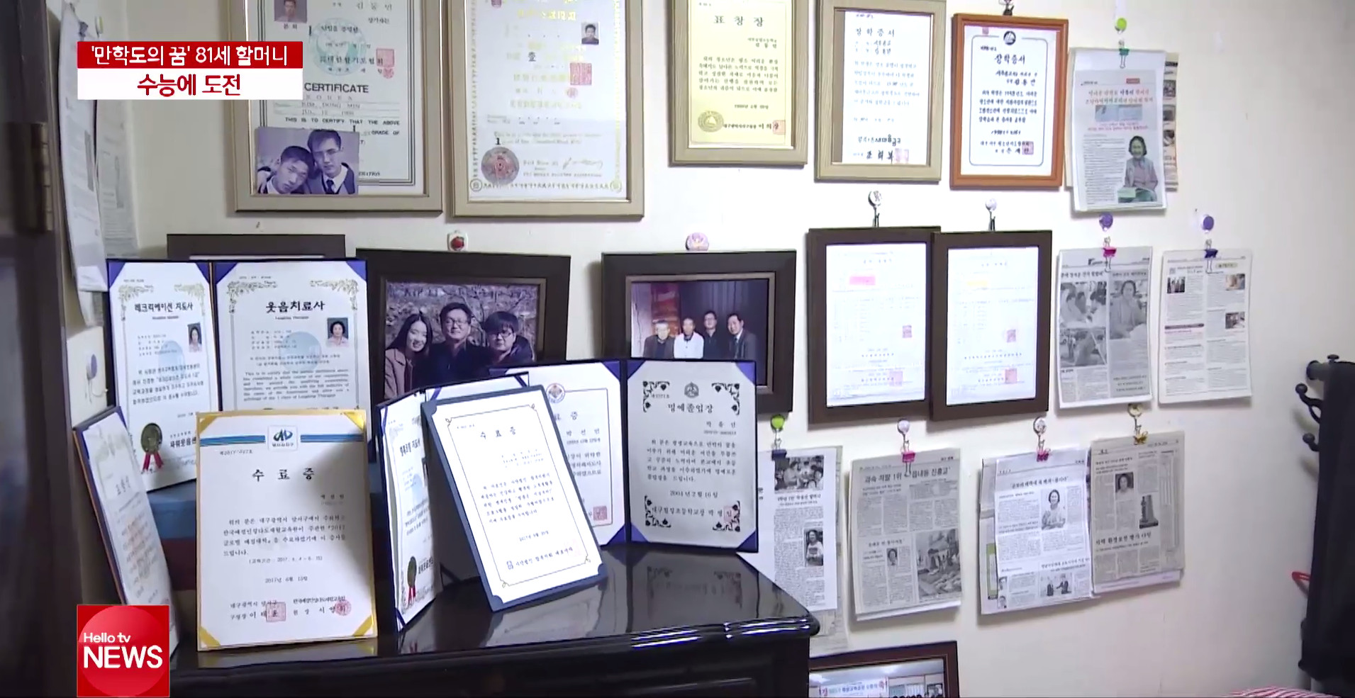 ▲▼南韓高齡奶奶考大學(圖/翻攝自Facebook@cjhellodg)