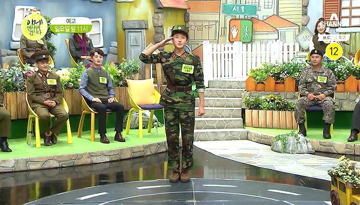 ▲▼20歲脫北者盧哲敏(圖/翻攝自Youtube@채널A Entertainment)
