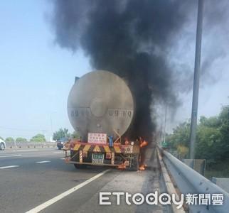 國道下營槽車起火 撲滅無傷亡