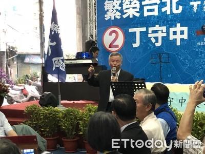 民進黨轟楊志良:只能用人身攻擊奧步助選?