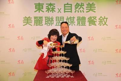 王令麟、蔡燕萍攜手強攻美妝保健