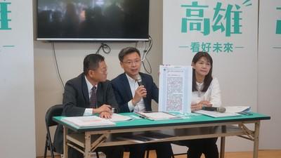 陳其邁競辦譴責奧步Line自殺貼文