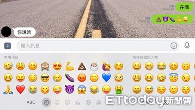 十大Emoji表情符號「用法老派?」 2000名英國Z世代認證這項是冠軍
