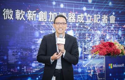 台灣微軟新創加速器正式啟動