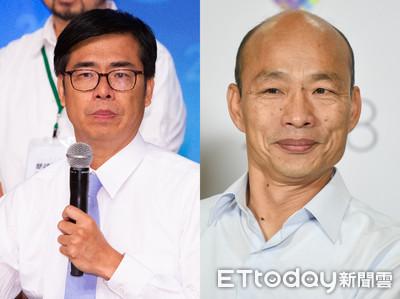學者:韓國瑜像「眷村小孩」、陳其邁「有包袱」