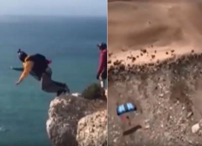 時速160km!男跳傘失敗...15秒墜地亡