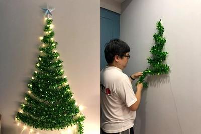 「無痕掛勾」搞定超仙聖誕樹!