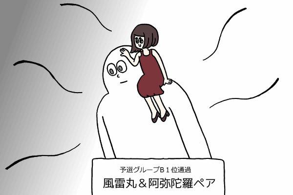 大檸檬用圖(圖/翻攝自推特@onoholiday)