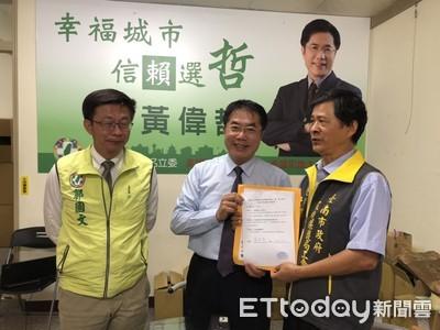 環保局工會陳情 黃偉哲簽署3項訴求