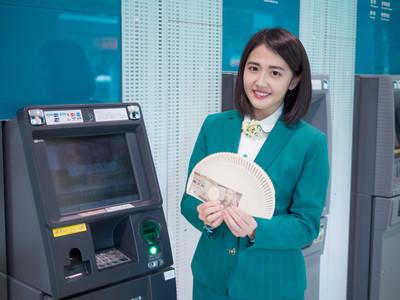 出國換外幣免趕3點半 外幣ATM可領到美、日、大陸現鈔