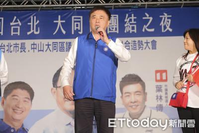 郝龍斌:謝謝台灣人民願意再給國民黨一次機會