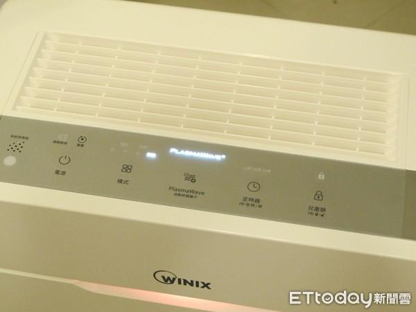 ▲▼Winix Zero+空氣清淨機(圖/記者莊祐晴攝)