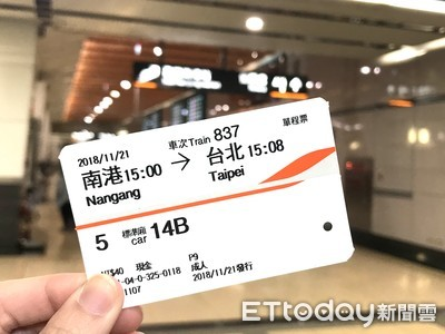 高鐵車票全新大改版 字體放超大