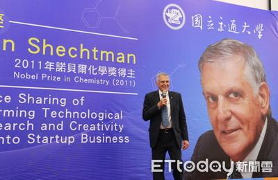 諾貝爾得主謝赫特曼談創新創業