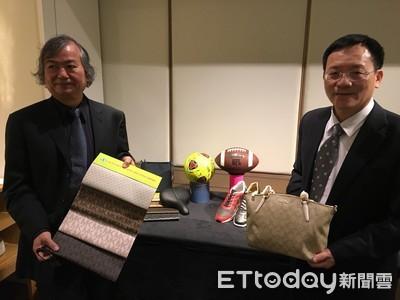 影/COACH指定用它 越南最大人造皮革台商下月掛牌